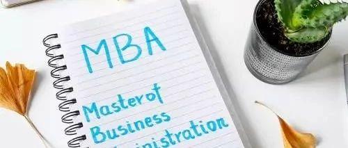 2019MBA全球百强榜单公布 中欧国际工商学院跻身五强