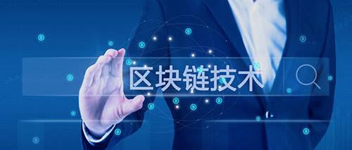 中国移动、银联宣布 区块链服务网络技术已成功部署并开始内测