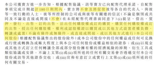 网黑ag|习近平会见中国女排代表:敢打敢拼 赛出了水平
