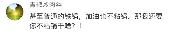 「澳门鑫鼎国际在开户」紧抓制度建设 继续发挥上市公司头雁效应