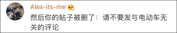 九洲手机娱乐官网网址-《决胜时刻》曝推广曲MV 黄绮珊致敬新中国筑梦人