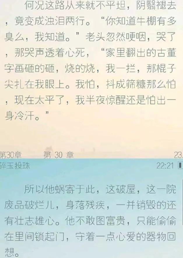 """奔驰博彩官网 - 陕西宝鸡公司""""I-link―智联传感""""决胜背后"""