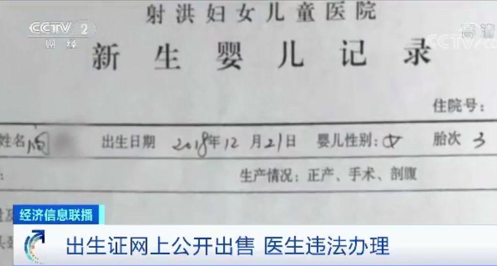 """飞翔网投cc 美银美林看跌股市,除非这一指标释放""""极低点""""信号"""