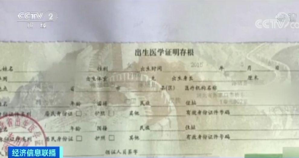 最新皇冠代理投注网·水韵名城 PK 朝阳新苑谁是丰满热门小区?