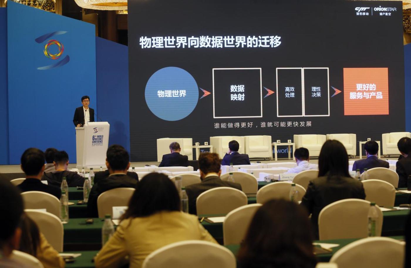 直击乌镇 | 猎豹移动傅盛:机器人将成为下一场产业革命载体,产品落地至关重要
