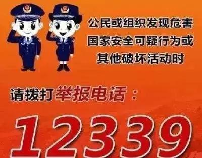 出租车司机发现间谍逗留军事禁区 及时举报获奖金