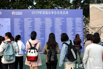 山财大举行秋季毕业生双选会,本科毕业生起薪开到五千到七千元