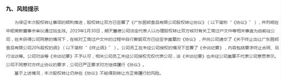 金沙看qq等级送彩金|浙江衢州衢江区:农业标准化生产率达65%