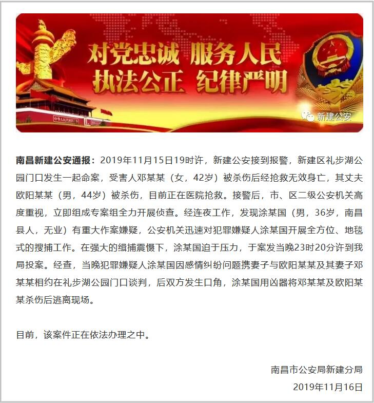 华宝娱乐场官方网站|雄赳赳、气昂昂,杭州伢儿为你揭秘幼儿园的足球赛
