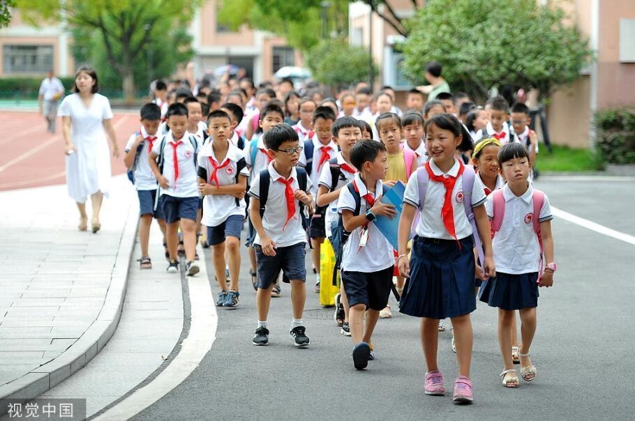 《浙江省教育督导条例》出台 热点难点问题纳入专项督导范围
