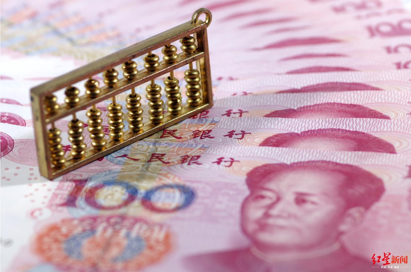工行原行长杨凯生:不打破刚性兑付就无法真正严肃市场纪律