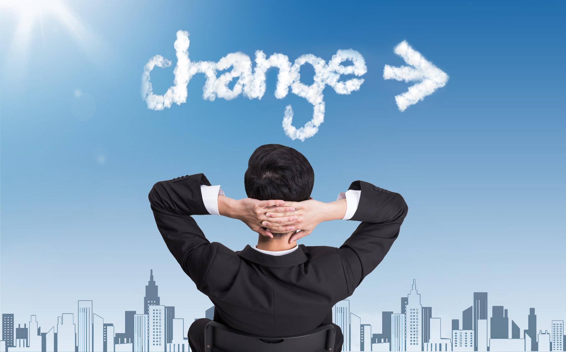 中国互金协会:机制、人才、技术、数据是商业银行数字化转型的主要挑战