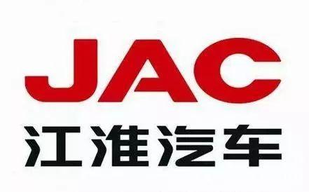中国汽车品牌Q3财报解读:升降背后各有亮点