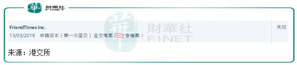 """吸引近亿""""宫斗""""玩家,女性向手游开发商玩友时代拟香港IPO"""