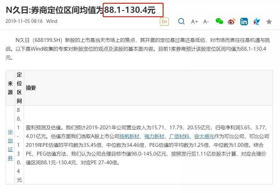 视讯直播app_聚龙股份收到交通银行中标通知书