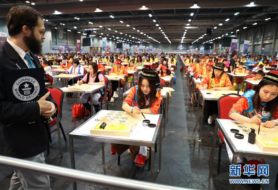 广州恒大对重庆斯威足球范特西足球直播