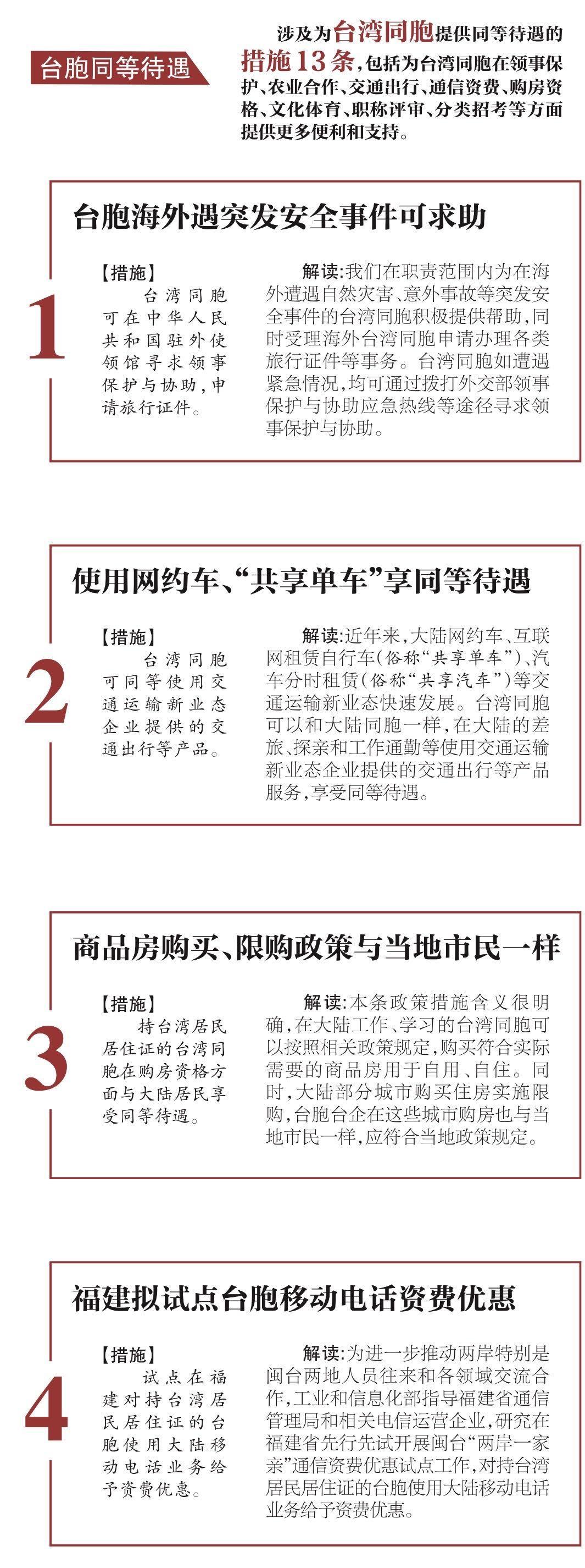 银都娱乐场手机开户 - 2019年9月20日遂宁市挂牌1宗工业用地 起始价323.56万元