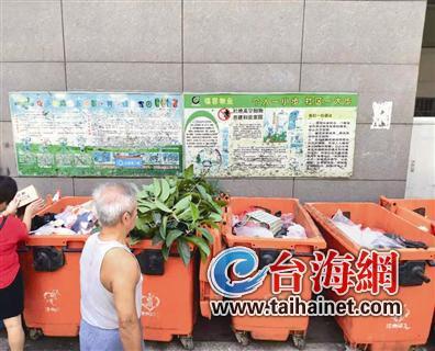 漳州市区日产生活垃圾700吨 已有垃圾围城之势