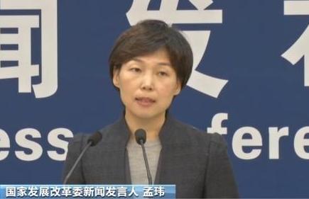 开户送金币·日本一核设施发生核泄漏,9人紧急接受检查
