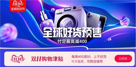 http://www.shangoudaohang.com/jinkou/225097.html