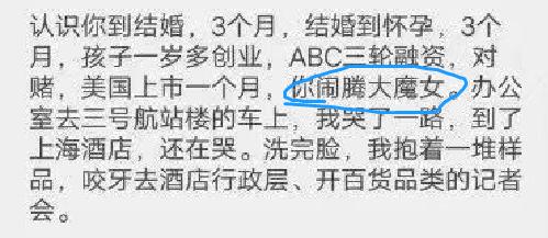 浩博国际vinbet2.7|昆明一医美馆床垫售29800元宣称抗癌 涉虚假宣传