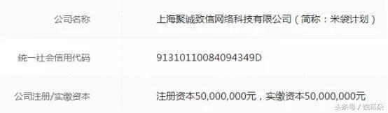 非法集资加庞氏骗局?188亿平台跑路