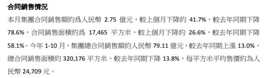"""至棒娱乐平台备用 - 茅台反腐再添1案 年内7名高管涉嫌""""受贿罪""""被逮捕"""
