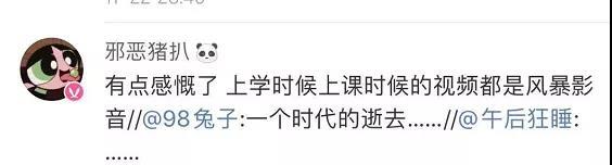 立博下注网址,特斯拉上海超级工厂力争12月份实现一期部分投产