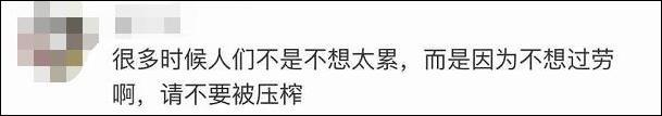 优惠彩金娱乐平台大全·南方黑芝麻出售物流资产信披不实 被深交所点名