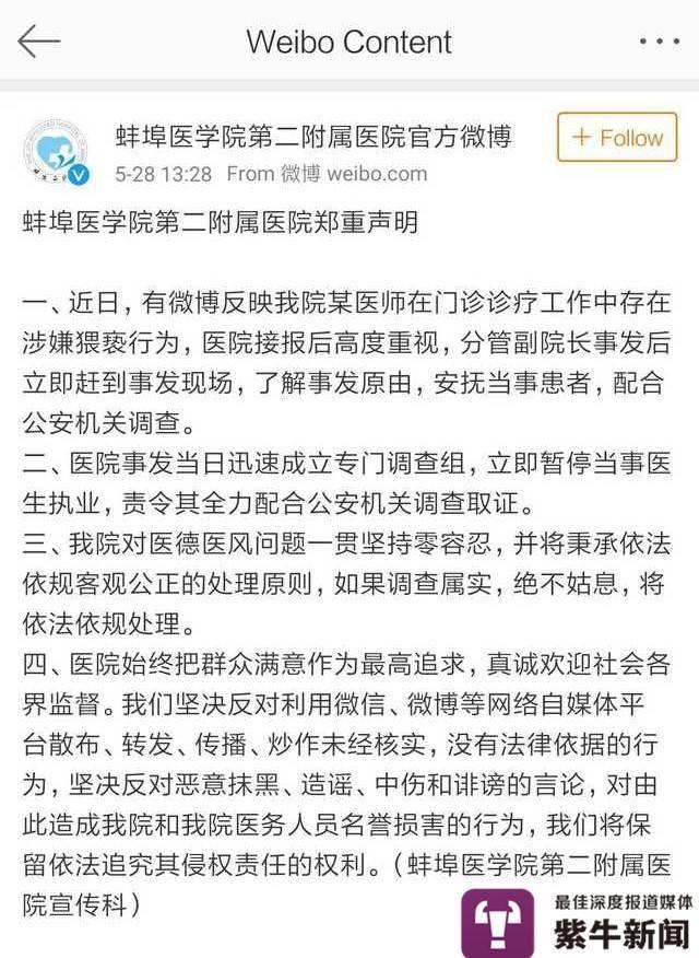皇姑北行亚洲城-民法典侵权责任编草案将提请三审 聚焦