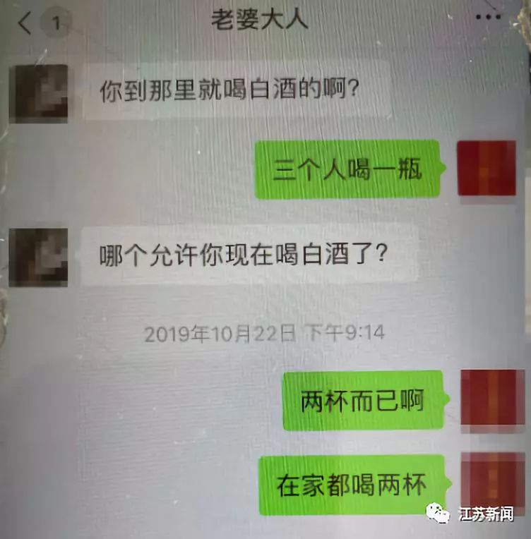 http://www.k2summit.cn/shumashebei/1362346.html