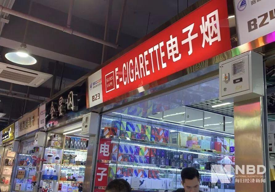 深圳华强北的电子烟商铺图片来源:每经记者 刘玲 摄