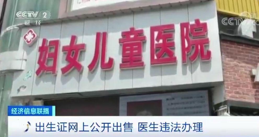 太阳城5017-用户办携号转网无法办理 被告知有业务2028年到期