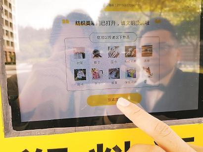 上海学子休学创业 因垃圾分类入选福布斯中国精英榜