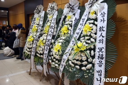 「ag亚游平台是什么意思」首届于成龙文化旅游论坛在京举行