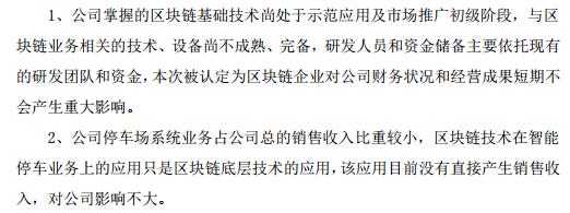 「博彩优惠技巧论坛」中国男篮还不是历史最差,七连败才是男篮在奥运会的底线!