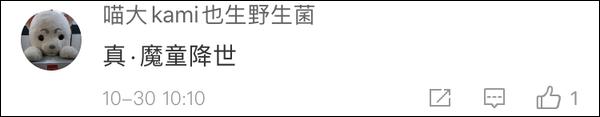 """环亚有什么棋牌-财政部发改委等三部委再""""喊话""""释放稳增长信号"""