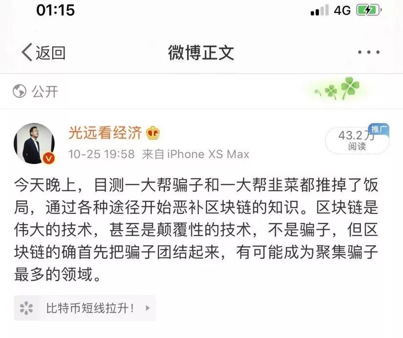 千百万娱乐手机登录官网|安靠智电陈晓晖:研究上市企业 推动中国经济向前发展