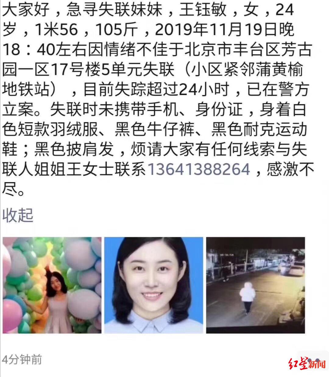 香港九龙官方网-西水股份前三季度亏损15.64亿 较上年同期由盈转亏
