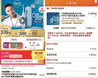 「拉菲娱乐平台前身是」宗庆后:振奋精神继续努力 不辜负党和人民的期望
