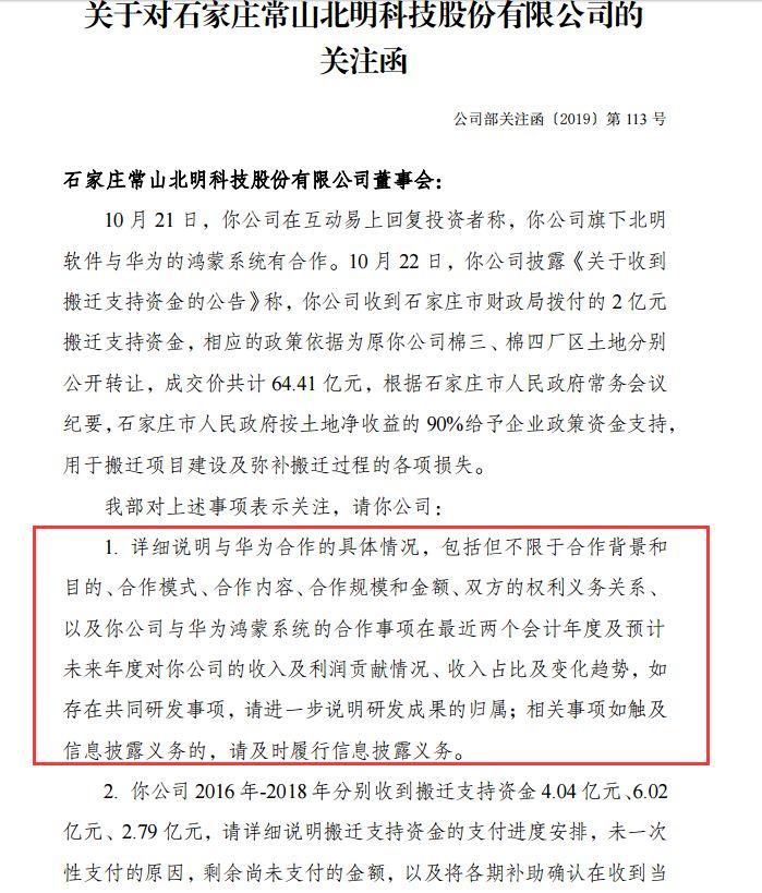 """杏彩电脑端客户端下载 - 卢森堡与中国就""""一带一路""""倡议签协议 美媒关注"""