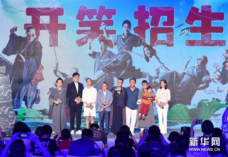 《新乌龙院》首映 吴孟达回首45年从影历程