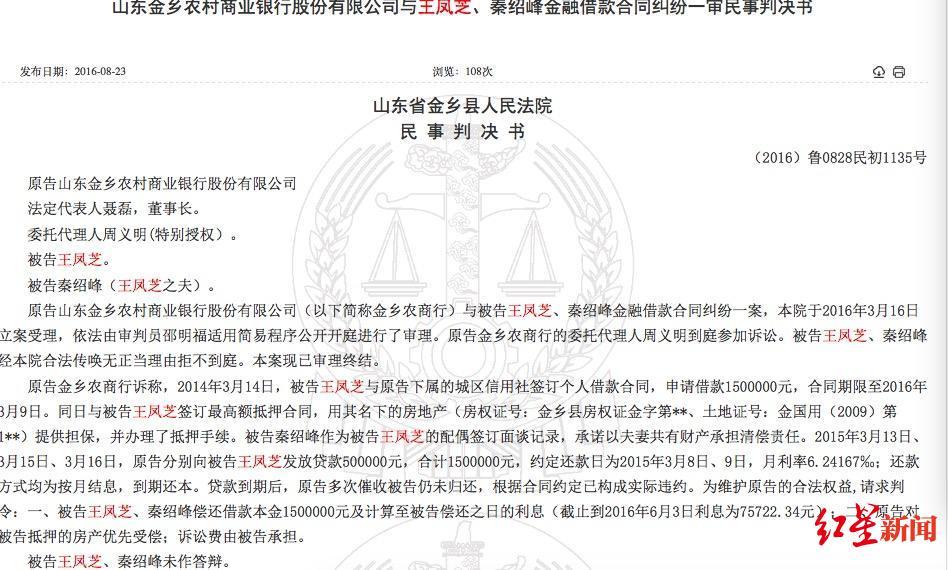 加微信送彩金娱乐平台·中国太保成功承保世界首例坐礁打捞船及海试保险项目