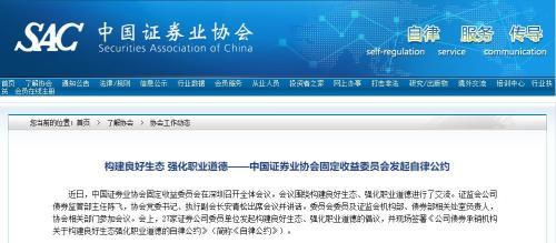 9ask.cn_刚要拉拢18国对抗中国,自己却先摊上事了,不亏!