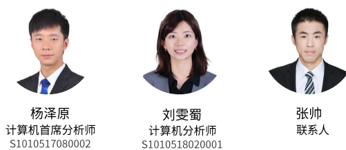 浪潮信息(000977):新基建龙头三问三答