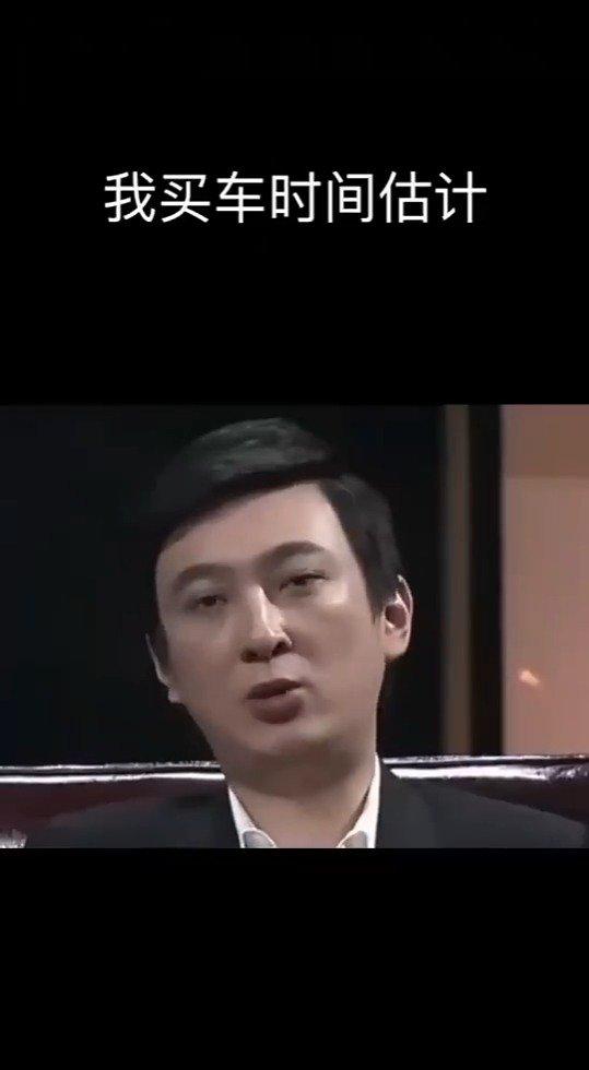 王思聪校长买车的态度很有型,霸气!