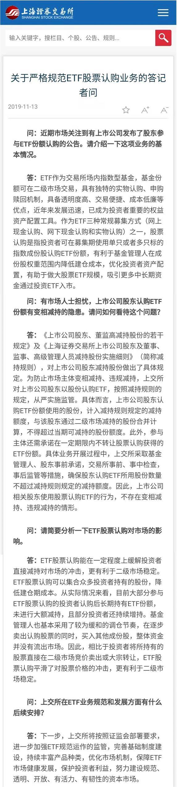 「u9彩怎么下载」蔚来断奶:亏损200多亿,CFO离职,曾一场发布会花掉8000万?