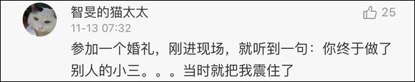 """网上娱乐赠送,""""老赖""""卖房不交付,厦门集美怎么治?"""