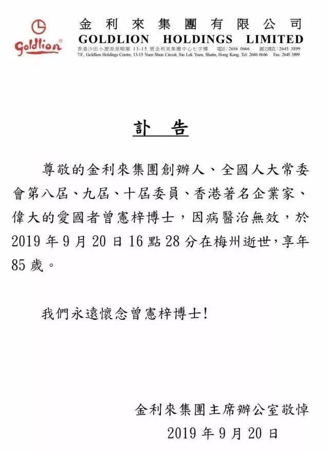 http://www.bjhexi.com/guonaxinwen/1360606.html