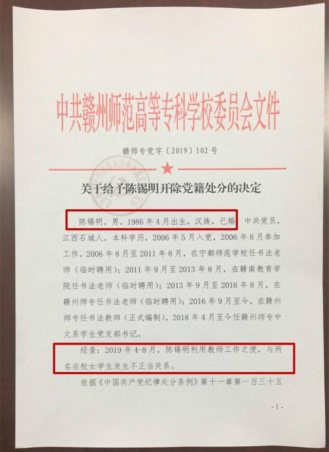 百尊娱乐十元起存,浙江宁波两天内三次地震 网友吓坏地震局淡定回应